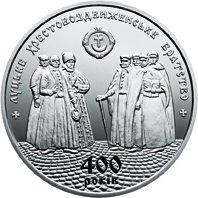 400 лет Луцкому Крестовоздвиженскому братству 5 гривен Украина 2017