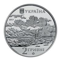 200 лет со дня рождения Айвазовского 2 гривны Украина 2017