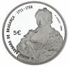 Барбара Брагансская - королева Испании 5 евро Португалия 2017