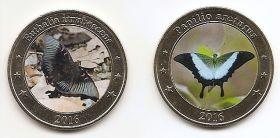 Набор Бабочки 1 доллар Западные Малые Зондские Острова 2016 (2 монеты)