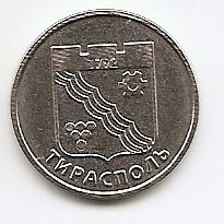 Герб города  Тирасполь 1 рубль Приднестровье 2017