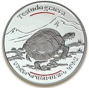 Средиземноморская черепаха 100 драм Армения 2006