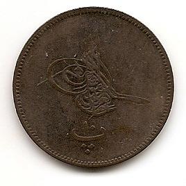 20 пар (  Регулярный выпуск) Султанат Египет 1861 Бронза. Без цветка справа от тугры