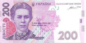 200  гривен купюра Украина 2014