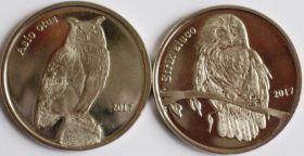 Набор Совы 1 фунт  Шетландские  Острова 2017 (2 монеты) 3 серия